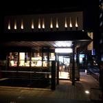 芽吹茶屋 - コレド室町側からのお店入口