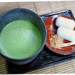 円仁さん本舗  - 2009年6月 円仁さんと抹茶(薄茶)のセット