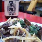 広東家庭料理 藍林閣 -