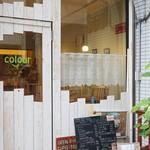 Teacafe Colour -