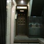 56976706 - お店のドアです。