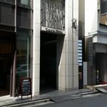 銀座 福和 - ビル入り口