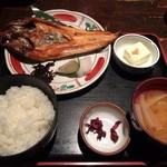芳志 - ランチのホッケ定食800円