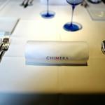 キメラ - テーブル