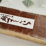 吉野屋 菓子舗 -