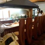 レストラン トロアの森 - カウンター席も