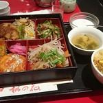 中国菜館 桃の花 - デラックスランチ 1,620円