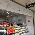 GOKOKU - お店