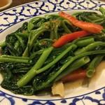 56984554 - 空芯菜の炒め