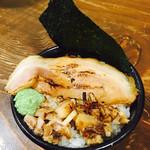 岩本屋 - ミニチャーシュー丼