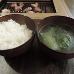 焼き物ダイニング ほるん - ご飯とワカメスープ