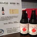 wine no MOKKA - 数量限定でアメリカンクラフトビールあります