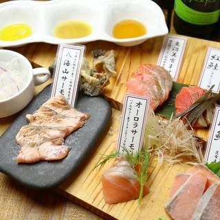 美味しい鮭には美味しい調味料
