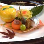 割烹 掬水 - 料理写真:前菜