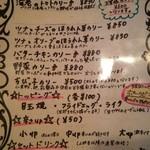 56995450 - ランチメニュー(2016/10月)