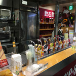 飲む酢エキスプレ・ス・東京 - 店内