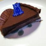 ブルー オウル - タルトショコラ