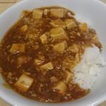 東京風麻婆丼 - マーボー丼・並600円