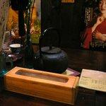 57072 - テーブル(山なか)