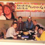 大塚 三浦屋 - 三浦屋(店内03)