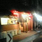 麺屋武蔵 青山 - お店の外観
