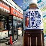 セイコーマート - 店舗外観/セイコーマートブランドのウーロン茶