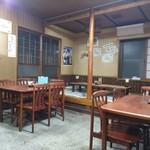 保原屋食堂 -