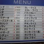 洋食フタバ -