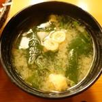 秋やま - 味噌汁