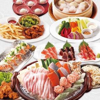 いっぱい飲んでワイワイ食べて★宴会コースを豊富にご用意♪