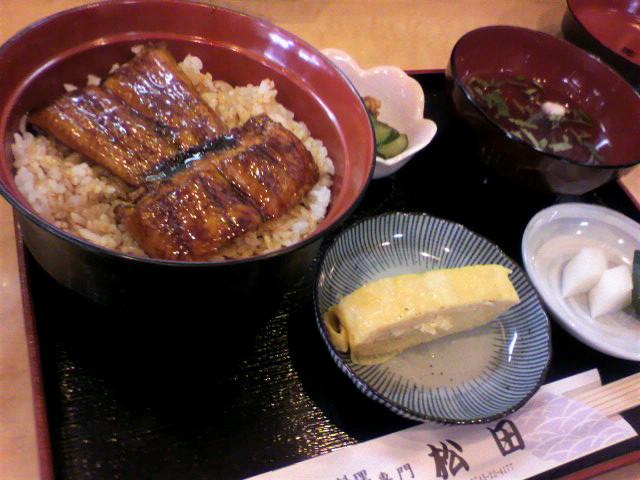 うなぎ料理・なべ料理専門 松田