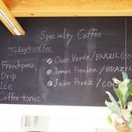 ノー ディテール イズ スモール - カフェだけのメニュー