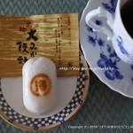 運平堂本店 - 料理写真: