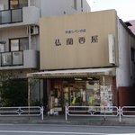 5703431 - 2010/11/11撮影