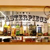 Masterpiece Organic Cafe&Bar - メイン写真: