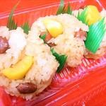 西山製菓 - 料理写真:いが栗だんご ¥183×3個(税込)
