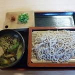 吉田屋食堂 - 料理写真:9/15鴨せいろそば800円