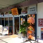 """Kunsansouru - 店舗外観。""""あすなる""""の3F。"""