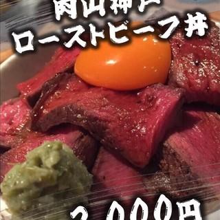 大好評‼ローストビーフ丼★