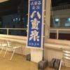 八重山串カツ カビラ - 内観写真: