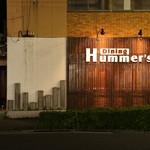 Dining Hummer's - メイン写真:
