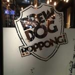 BrewDog Roppongi -