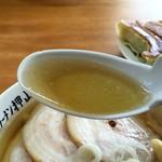 佐野青竹手打ちラーメン押山 - コク、旨味タップリのスープ