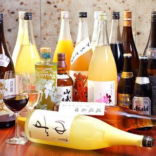 ◇◆多彩なドリンクメニュー!ワインは40種類以上◆◇