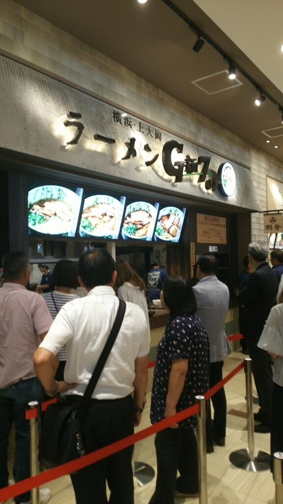 らーめんG麺7-01