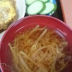 お食事処ときわ - 味噌汁と漬物