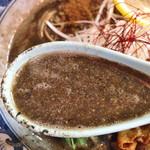 麺や 樽座 - 【限定】黒ごま担々麺800円(スープ)