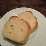 57054280 - スープに付いたパン