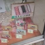 57055732 - 寿司のサンプルメニュー(2016.10)