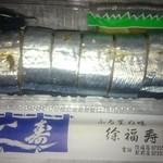 57055749 - さんま姿寿司(税込650円)(2016.10)